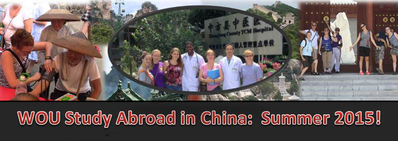 WOU Study Abroad in China: Summer 2015! - click here for more information.