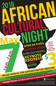 african-culture-night-2016