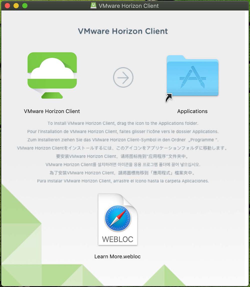 VDI Mac tutorial step 4