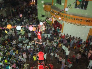 Handi Festival