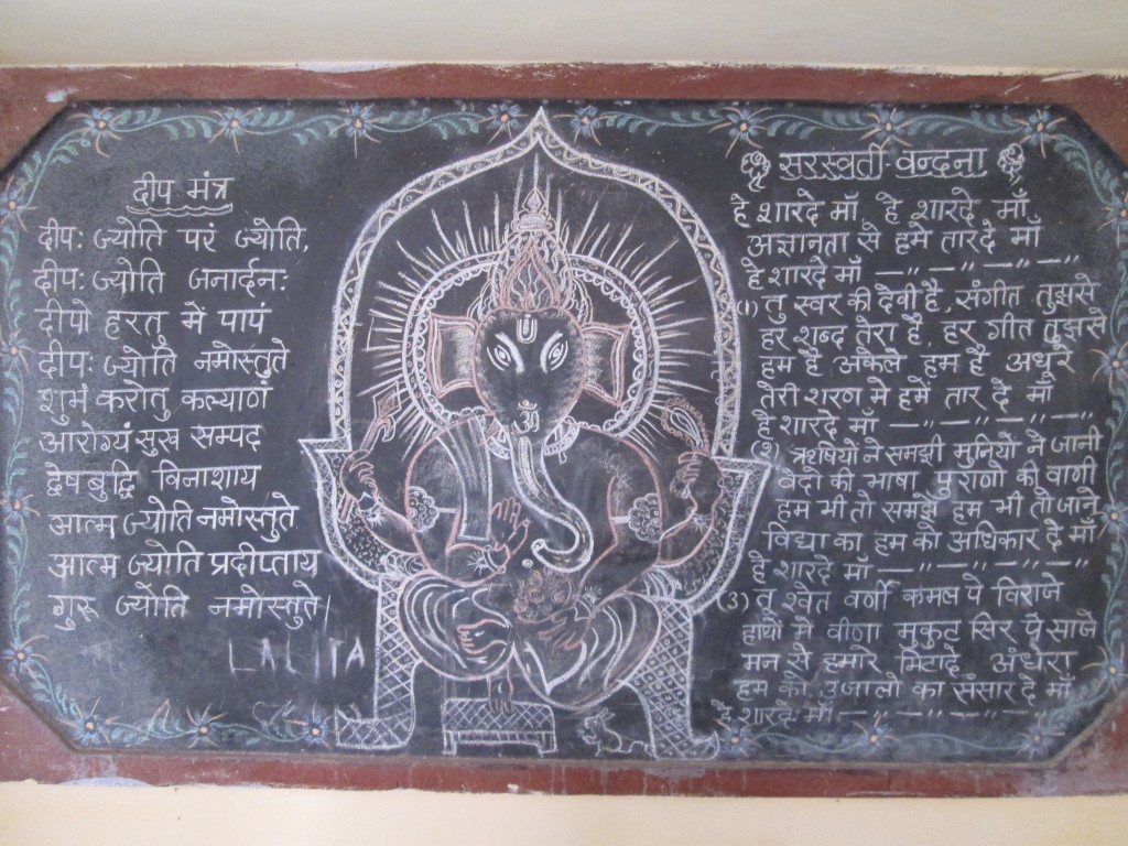 The God of Education with song prayers written on both sides